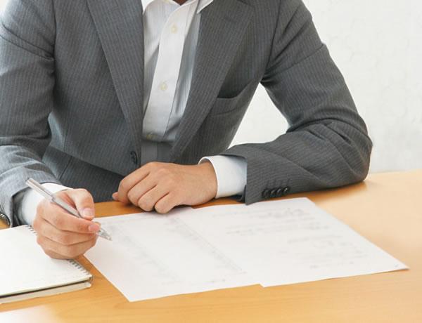 所得税申告書の書き方