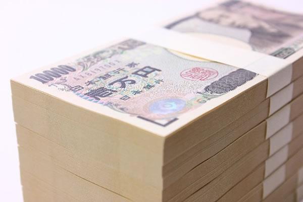 20万円が確定申告のライン