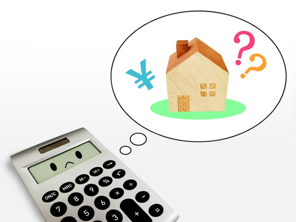 所得の計算方法