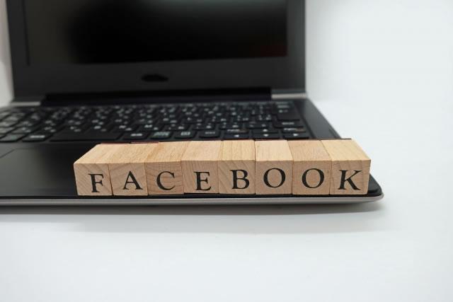フェイスブックの反応