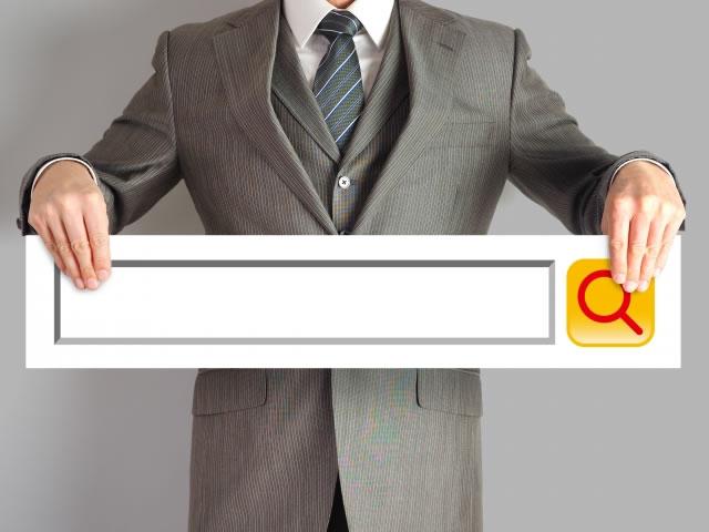 SEO検索順位を確認できるおすすめのツール
